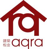 建築板金aqra